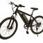 Customized High End Aluminum Alloy  Hybrid Electric Bike 2020