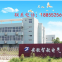 AnHui Zhi Min electrical technology limited company