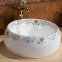 Sanitary ware ceramic bathroom one piece round shape tabletop colored durable wash hand basin sink