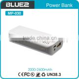New cheap oem many colors high capacity portable 2600mah wireless smart power bank 1 year warranty