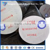 alibaba stock SKD61/H13/1.2344 Alloy Tool Steel round bar                                                                         Quality Choice