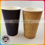 20oz Disposable Paper Coffee Cup Wholesale                                                                         Quality Choice