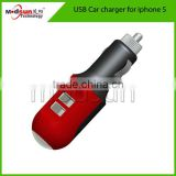 Dual USB 5V1A Car Charger For Nokia Lumia 920 820 800C 900C 710 610with cable high quality