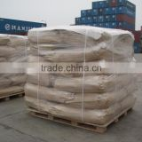 Carboxy Methylated Cellulose Low Viscosity /CMC- LV