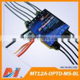 Maytech 12A 4 in One speed control governor BLHeli firmware reglerfor carbon fiber quadcopter frame