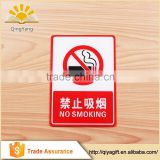 High Quality plastic No smoking sign plate Door Plate