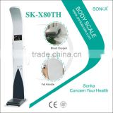 China Hot Selling SK-X80th Coin Operated Body Composition Analyzer