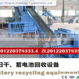 Car battery scrap recycling plant production line