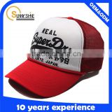 fashion fitted trucker caps and hats trucker baby                                                                         Quality Choice