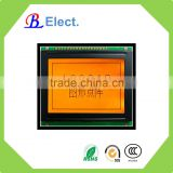 COB 12864 lcd module,solar power system transparent lcd display with orange led backlight