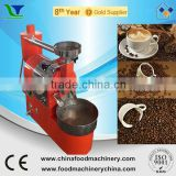 Hot Sale Italian Automatic Industrial Coffee Roasting Machines