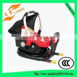 OEM new arrival baby carry cot for safety car seat