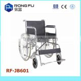 handicapped equipment manual wheelchair with PVC commdode,Flip up armrest and detachable footrest