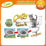 PVC pet health care product as seen on TV