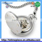FS FLOWER - High Quality Safe Healthy Watches At Pocket No Battery Mechanical Movt