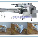 Servo Motor Control Automatic Baby Diaper, Wet Tissue Packing/ Wrapping Machine/Horizontal Flow Packaging Machine