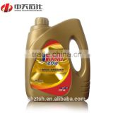 engine lubricants manufacturers and nano engine oil factory for automotive motor oil use