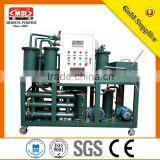 DYJ High-Efficient Gear Oil Purify Machine/industrial oil water separator/best water purifiers/recycle used engine oil