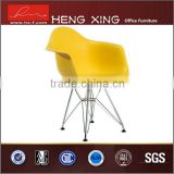 Super quality economic plastic chair feet