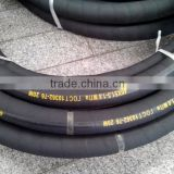 Industrial oil rubber hose 40mm