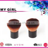MY GIRL hot sale China supplier salon professional make up cosmetic china shaving beard brush wholesale