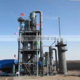 rice husk power plant Biomass gasification power generation system fluidized bed gasifier