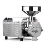 electric commercial rice grinding machine industrial flour grinder corn mill spice grinder
