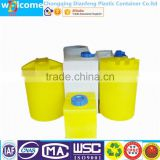 Alibaba Online Shopping Storage Container Chemical Dosing Tank