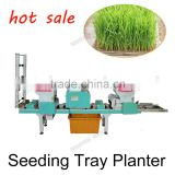 Seedling Raising In Trays Factory Price Farm Machinery Planting Rice Nursery Sowing 2BX-580