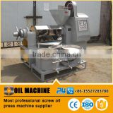 Seed oil extraction machine olive oil press machine, corn germ oil squieezing machine