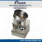 SP100-2 electronic tablet capsule counting machine