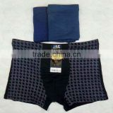 wholesale good quality sexy yong male underwear funny men boxer underwear