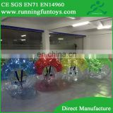 Cheap price!!! TPU/PVC inflatable ball costume,body zorb ball for sale,bumper pool balls