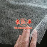 PA Hot Melt Adhesives web film for textile lamination china supplier