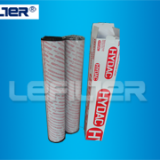 High precision HYDAC oil filter cartridge 2600R series