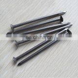 Carbon Steel polished common nail
