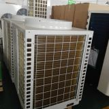 15kw ultra low temp -7deg factory price air source heat pump with warranty for commercial