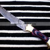 "udk h76"" custom handmade Damascus hunting knife / Bowie knife with sheet and brass bolsters"