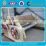 Adhesive tape coating machine,used adhesive tape coating machine,bopp tape coating machine