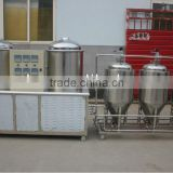 automatic micro brewery for sale,home brewery equipment for sale,Small scale beer brewing equipment/mini beer brewery equipment