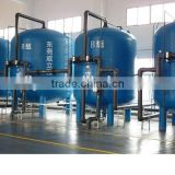 seawater desalination mixed bed water treatment machine