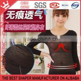 body shaping lace molding warm clothes for ladies latest design black color nude color Y38