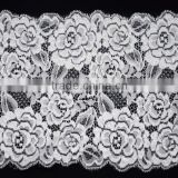 Scalloped New Design Elastic Lace Trim 15cm width in stock trimming lace for Dress Lingerie Products                                                                         Quality Choice