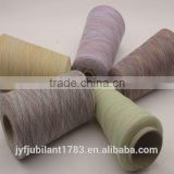 21s 65%cotton 35%Acrylic Space Dyed Slub Yarn For Fabric