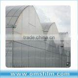 200micron UV stabilized Greenhouse plastic film                                                                         Quality Choice
