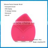 2016 hot sale rechargeable facial brush silicone electric sonic vibrating face cleanser massager for all skin types