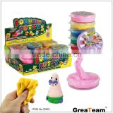 Rubber DIY Bouncing Putty Jumping Clay