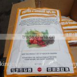 Agrochemicals & Pesticides Copper oxychloride 70% WP, 50% WP Powder
