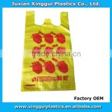 Bio-degradable Plastic T-shirt shopping bags in supermarket and grocery