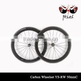 700C Carbon Fiber Wheelset bicycle wheelset is suitable for complete carbon road bike